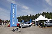Ridgeline tailgate, marketing display, fans