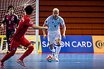 South Korea vs Japan during the AFC Futsal Championship Chinese Taipei 2018 Group Stage match at University of Taipei Gymnasium on 03 February 2018, in Taipei, Taiwan. Photo by Yu Chun Christopher Wong / Power Sport Images