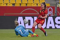 2021.02.21 Germany - Belgium