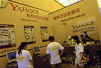 Stand of Auto channel of Yahoo! China at the Auto China 2004, China..12-JUN-04