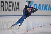 SPEEDSKATING: 07-12-2018, Tomaszów Mazowiecki (POL), ISU World Cup Arena Lodowa, 1000m Ladies Division A, Yekaterina Aydova (KAZ), ©photo Martin de Jong