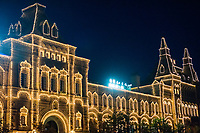 Russia, Moscow, Red Square at night. GUM department stores.