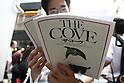 Oscar-winning documentary 'The Cove' hits big screen in Japan