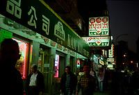 - 1994 File Photo - New-York