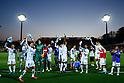 Soccer: 2018 J2 League: Omiya Ardija 0-1 Tokushima Vortis