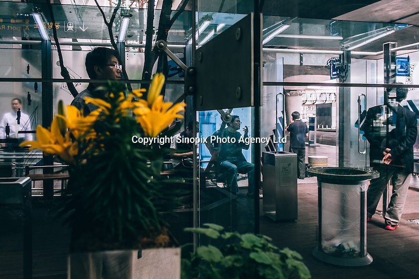 Smoking Area, Incheon Airport, Korea, 2012