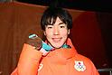 PyeongChang 2018: Freestyle Skiing: Men's Moguls Medal Ceremony