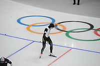 OLYMPIC GAMES: PYEONGCHANG: 18-02-2018, Gangneung Oval, Long Track, 500m Ladies, Erina Kamiya (JPN), ©photo Martin de Jong
