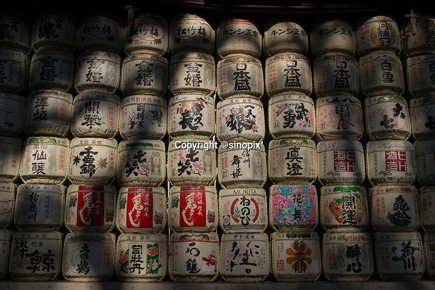 Sake casks piled up at Sawanoi Sake Brewry in Ome-shi, Tokyo, Japan