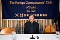 Shigeru Ban at FCCJ