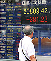 Japanese stocks hit 15 year high on hopes of Greece deal