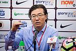 Coach Kim Pan Gon of Hong Kong during the press conference after the International Friendly match between Hong Kong and Jordan at Mongkok Stadium on June 7, 2017 in Hong Kong, China. Photo by Cris Wong / Power Sport Images