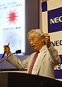 "NEC Research Fellow Iijima announces the discovery of new nano carbon material ""carbon nanobrush"""
