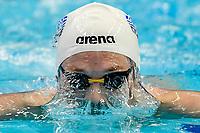 GIOURTZIDIS Daniil GRE<br /> 400 Medley Men Heats<br /> Swimming<br /> Budapest  - Hungary  22/5/2021<br /> Duna Arena<br /> XXXV LEN European Aquatic Championships<br /> Photo Andrea Staccioli / Deepbluemedia / Insidefoto