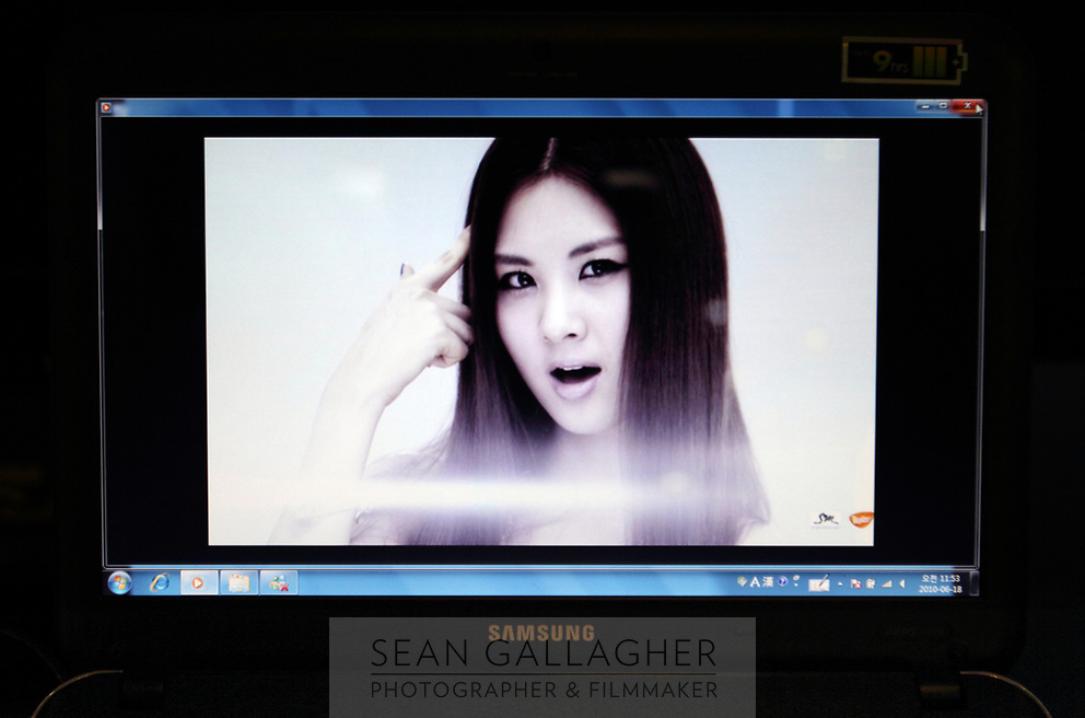 SOUTH KOREA. Laptop display inside the main showroom of Samsung, at their head-office in downtown Seoul. 2010