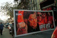 INDIA Bombay Mumbai, Ellora Arts, painting of Bollywood cinema posters, poster movie Kranti / INDIEN Mumbai, Ellora Arts malt grosse Bollywood Kinoplakate