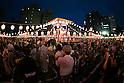 Traditional Bon Dance Festival in Tokyo
