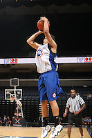 Daniel Bajarano handles the ball during the 2009 NBPA Top 100 Basketball Camp held Friday June 17- 20, 2009 in Charlottesville, VA. Photo/ Andrew Shurtleff.
