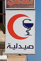 Tripoli, Libya - Pharmacy Sign.  The Red Crescent is the Symbol for Medical Assistance.