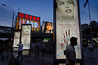 Xidan shopping area in downtown Beijing near Tiananmen Square and Forbidden city.