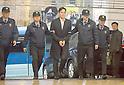 Samsung Group leader Lee Jae-Yong questioned by prosecutors