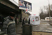 Kiev, ukraine.March 14, 2006..Yulia Tymoshenko posters around Kiev for her run for Prime Minister, the post she held until she was removed on corruption charges.