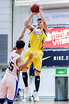 Lau CHi Kin #8 of Winling Basketball Club shoots the ball against the Eastern Long Lions during the Hong Kong Basketball League game between Eastern Long Lions and Winling at Southorn Stadium on June 01, 2018 in Hong Kong. Photo by Yu Chun Christopher Wong / Power Sport Images