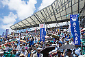 Rally against relocation of U.S. Airbase in Okinawa