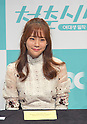 Press conference for South Korean drama, Age of Youth