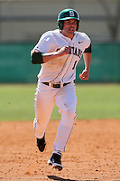 February 26, 2010:  Eli Boike of the Michigan State Spartans during the Big East/Big 10 Challenge at Raymond Naimoli Complex in St. Petersburg, FL.  Photo By Mike Janes/Four Seam Images