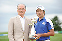 Nagashima Shigeo Invitational Sega Sammy Cup Golf Tournament