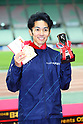 The 104th Japan Track & Field National Championships