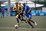 Citi All Stars (in blue) vs SCC Tigers (in yellow) during their Masters Tournament match, part of the HKFC Citi Soccer Sevens 2017 on 27 May 2017 at the Hong Kong Football Club, Hong Kong, China. Photo by Chris Wong / Power Sport Images