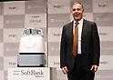 Softbank presents robot cleaner Whiz