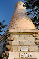 Galle Lighthouse tower rises skyward in Southern Sri Lanka.