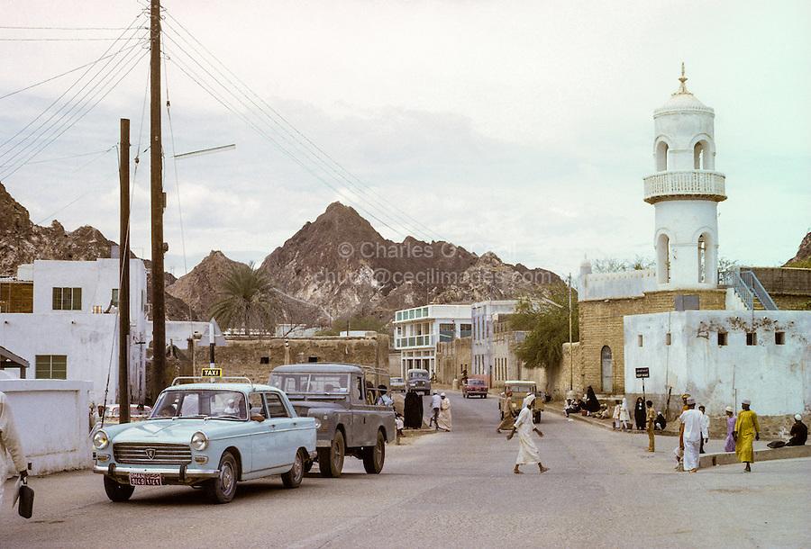 Oman, 1972.  Muscat Street Scene.