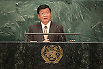 Lao People's Democratic Republic<br /> H.E. Mr. Thongloun Sisoulith<br /> Prime Minister<br /> <br /> General Assembly Seventy-first session, 17th plenary meeting<br /> General Debate