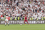 Pedro Correia of Qatar (C) in action during the AFC Asian Cup UAE 2019 Semi Finals match between Qatar (QAT) and United Arab Emirates (UAE) at Mohammed Bin Zaied Stadium  on 29 January 2019 in Abu Dhabi, United Arab Emirates. Photo by Marcio Rodrigo Machado / Power Sport Images