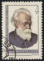 2B4EJ7K 100 anniversary of the birth of Academician Vladimir Vernadsky is a Russian, Ukrainian and Soviet mineralogist and geochemist and radiogeology. USSR,