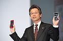 NTT DOCOMO Launches Disney on Docomo Mobiles