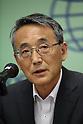 Nuclear Regulation Authority (NRA) chairman Shunichi Tanaka press conference