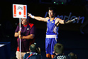 2012 Olympic Games - Boxing - Men's Middle (75kg) Quarter-final