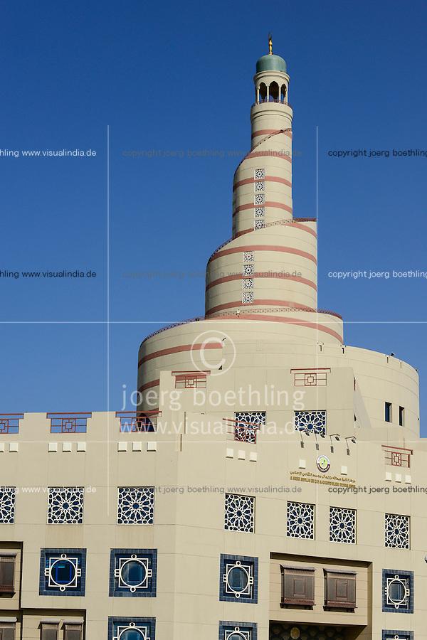 QATAR, Doha, spiral mosque, Fanar, Qatar Islamic Culture Center / KATAR, Doha, Moschee, FANAR (Qatar Islamic Cultural Center)
