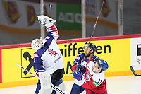29th May 2021; Olympic Sports Centre, Riga, Latvia; IIHF World Championship Ice Hockey, Czech Republic versus Great Britain;  goalkeeper Jackson Whistle Great Britain catches the puck in the air