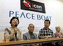 Peaceboat celebrates ican Nobel Peace Prize