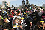 Palestinian Islamic Jihad supporters attend a rally to mark the 23rd anniversary of the establishment of the Islamic Jihad movement and the assassination of the founder of their movement Fathi Shiqaqi , in Gaza city on Oct. 29,2010 . Photo by Mohammed Asad