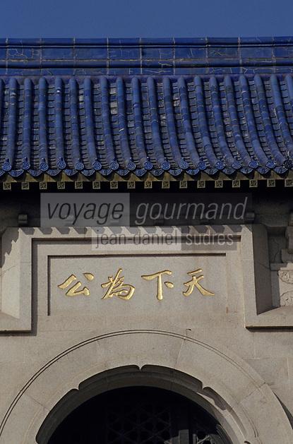 Asie/Chine/Jiangsu/Nankin: Le mausolée du Docteur Sun Yat Sen - Pavillon qui renferme le tombeau du fondateur de la République chinoise<br />PHOTO D'ARCHIVES // ARCHIVAL IMAGES<br />CHINE 1990