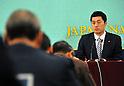 Japan's Nuclear Czar Hosno News Conference