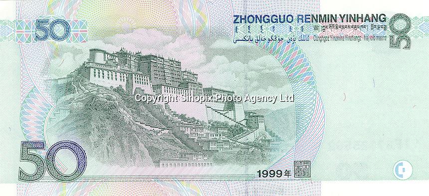 Fifty RMB banknotes..