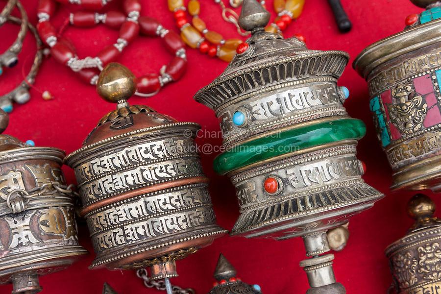 Nepal, Patan.  Tibetan Prayer Wheels.